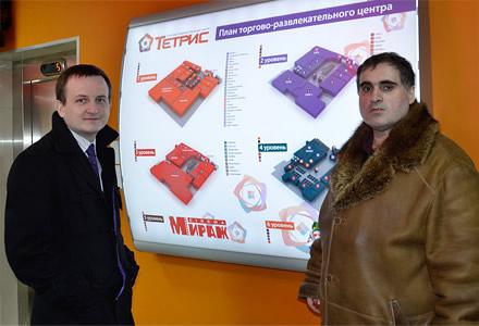 Илья Раковский и Рубен Канаян в торговом центре «Тетрис», г. Петразаводск