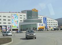 ТЦ Сити Молл - Южно-Сахалинск