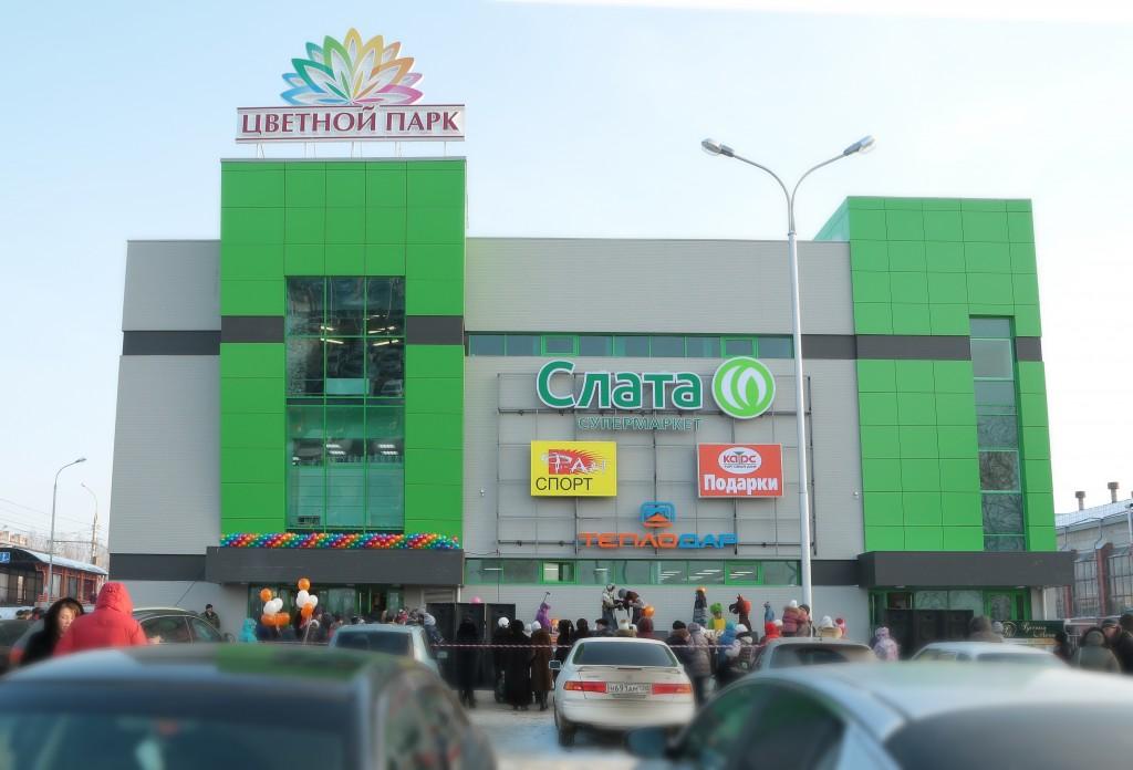 tc-zvetnoy-park-irkutsk-fasad-opening-1