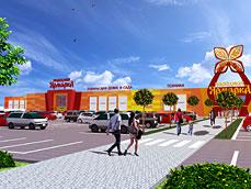 shopping-center-volgograd-folk-fair-1.jpg